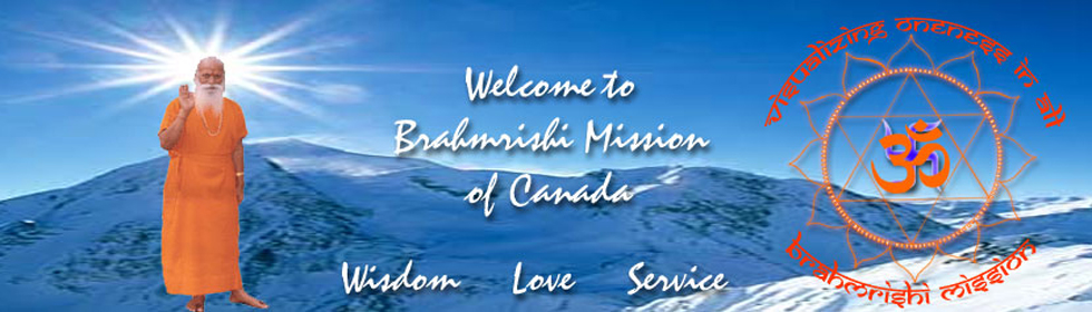 Brahmrishi Mission Of Canada